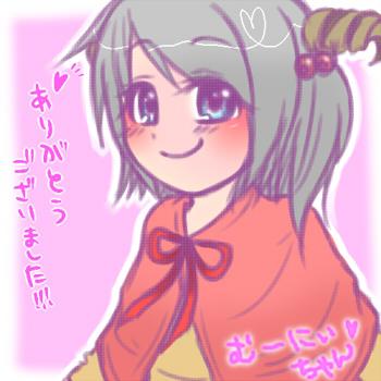 煮汁さんからのむーにぃ!.jpg
