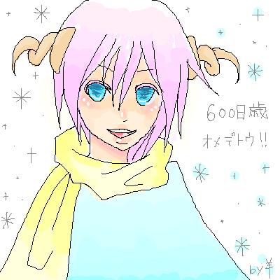 羊からの髪色ぴんくむーにぃ!.png